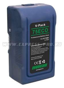 Logocam V-Pack 75 ECO